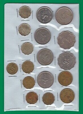 HONG KONG - Bulk SET of 17 CURRENT coins for Travel or Collectors (HIGH VALUES)*