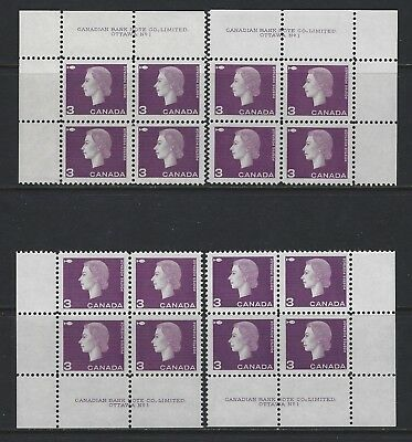 CANADA - #403 - 3c QUEEN ELIZABETH II CAMEO ISSUE PLATE #1 BLOCKS SET (1963) MNH
