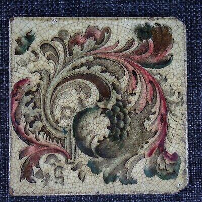 Victorian Tile - Swirl Of Foliage - C1880 - Aesthetic Movement - 2Of2