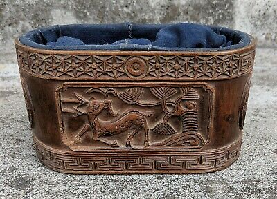 Antique Carved Chinese Hongmu Wood Box Cloth Sleeve Game Pieces Inkbox? Animals