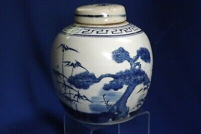 "Antique Chinese Export Blue & White Tree & Bamboo Canton 63/4"" Ginger Jar/LID"