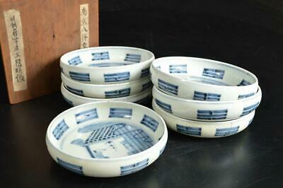 U4586: Japanese XF Old Imari-ware Blue&White PLATE/Bowl/Dish Bundle sale w/box