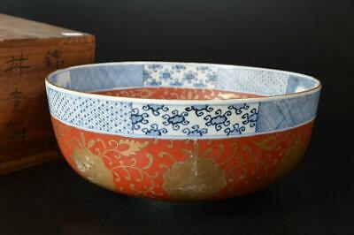 U4778: Japanese Old Imari-ware Flower Arabesque pattern DESSERT BOWL/dish w/box