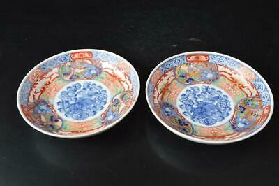 U3845: Japanese Old Imari-ware Bird Lion Arabesque pattern PLATE/Bowl/Dish 2pcs