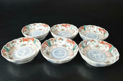 U4901: Japanese Old Imari-ware Colored porcelain PLATE/Bowl/Dish Bundle sale