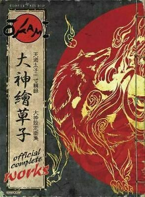 Okami Official Complete Works TP - Udon Capcom - Clover Studio - Video Game