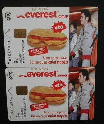 GREECE(chip) - set of 2 cards Everest, tirage 35000, 10/02, used RARE PHONECARDS