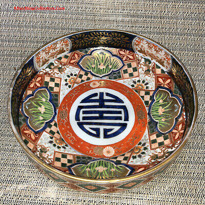 Beautiful Antique Japanese Meiji Period Imari Fukagawa Koransha Porcelain Bowl