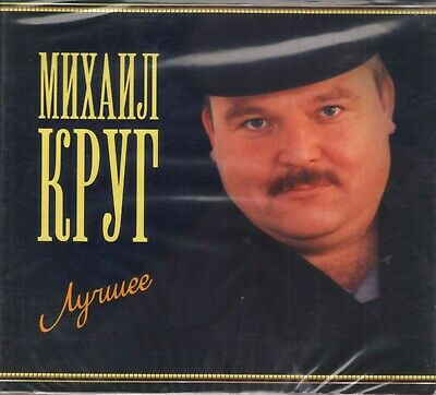 MIKHAIL (Michael) KRUG - GREATEST HITS (2011) Russian Chanson 2CD Digipak+GIFT