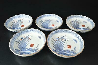 U4241: Japanese Old Imari-ware Flower Butterfly pattern BOWL/dish/Cooking pot