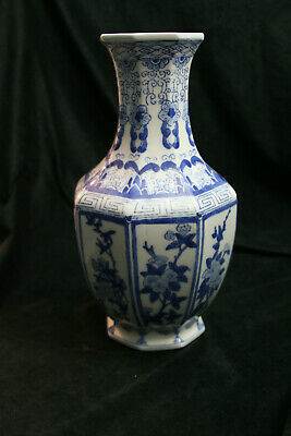 "Large Asian / Japanese Style Blue and White Vase, 14"" Tall"