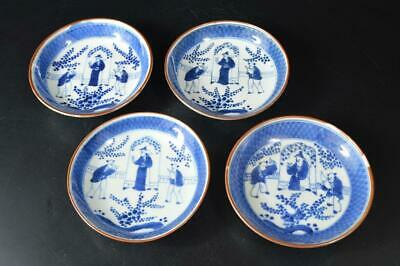 U4478: Japanese Old Imari-ware Person Landscape pattern PLATE/Bowl/Dish 4pcs
