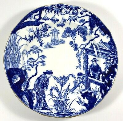 "4  Royal Crown Derby Blue Mikado 8"" Salad Plates"