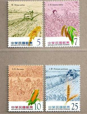 Taiwan 2013 Food Crop Postage Stamps - Grains 糧食 穀物