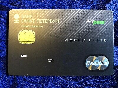 Russia Private Bank World Elite Mastercard Blank Card