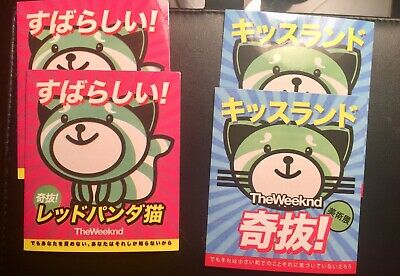 The Weekend Kiss Land 4 Stickers (2013 Rare Promo)