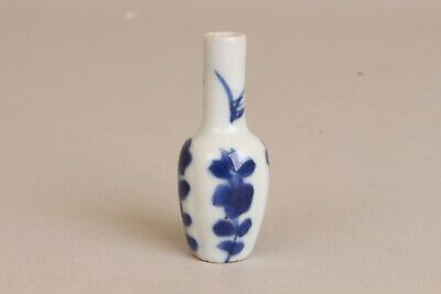 Nice Antique Chinese Miniature Vase, Kangxi period, 18th century for Dollhouse