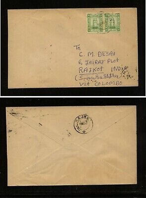 Maldives  Islands   15  pair on cover to  India          HC0401