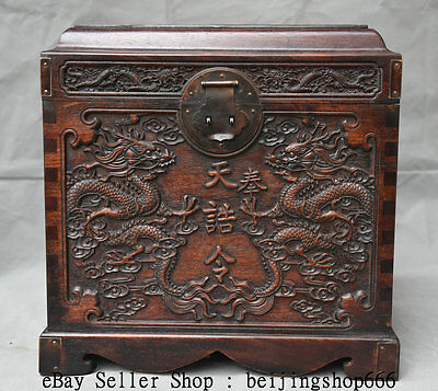 "13"" Old Chinese Huanghuali Wood Dynasty Carving Dragon Handle Jewel Case Box"