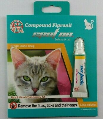 1 Single Dose ~ Generic Frontline Plus for Cats Kittens  ~  1 month supply