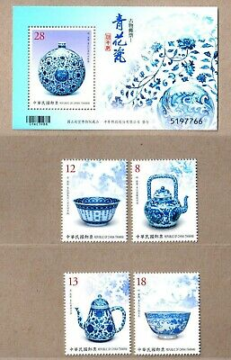 China Taiwan 2019 Blue & White Porcelain Ancient Art Treasures S/S + Stamps