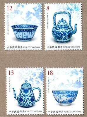 China Taiwan 2019 Blue & White Porcelain Ancient Art Treasures Stamps