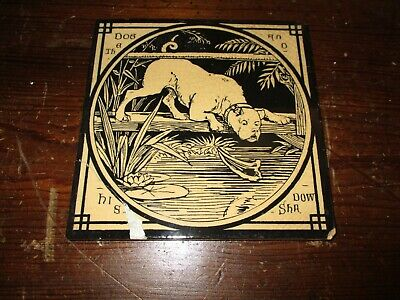Mintons China Works Aesop's Fables 'The Dog and his Shadow ' Antique Tile