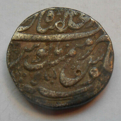 Silver Rupee - Mughal Empire/Indian States - King Farouk 1st - (G158)