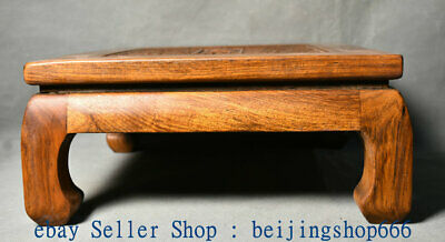 """12"""" Rare Old Chinese Huanghuali Wood Carving Kang Table Tea Table Furniture"""
