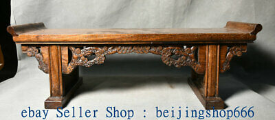 """20"""" Old China Huanghuali Wood Carving Dynasty Table Desk Kang Table Furniture"""