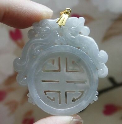 18K Certified A Natural Icy Lavender Jadeite Jade Perfect Carved Dragons Pendent