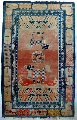 Ancien tapis chinois peking 240x 145cm  Antique chinese rug wool foo dog 1900