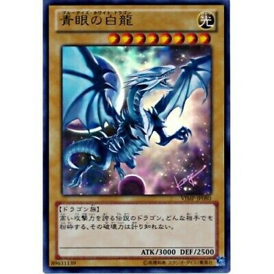 Yu-Gi-Oh Japanese VJMP-JP080 Blue-Eyes White Dragon Ultra Rare