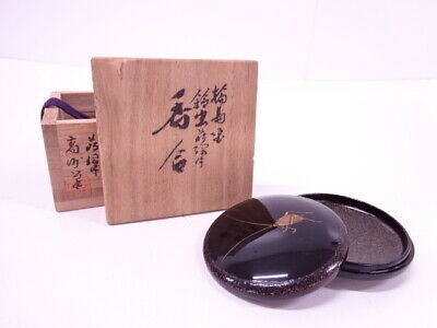 4299726: Japanese Tea Ceremony Wajima Lacquered Incense Container / Kogo / Crick