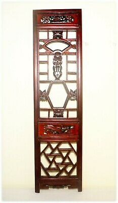 Antique Chinese Screen Panel (5557), Cunninghamia wood, Circa 1800-1849