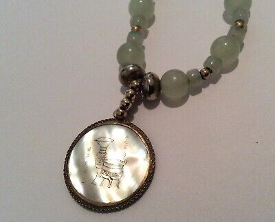 """Estate Rare Chinese Jade with Carved Mother of Pearl Pendant Necklace 16.5"""""""