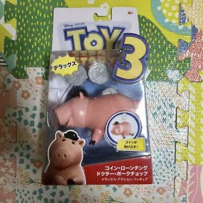 Out Of Print Toy Story 3 Deluxe Action Figure Ham