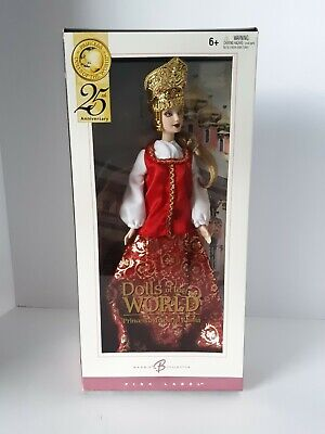 2004 Pink Label Dolls of the World Princess of Imperial Russia  Barbie
