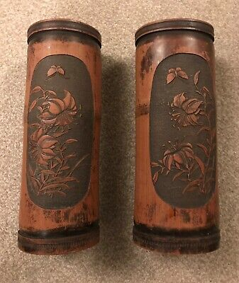 Pair Of Beautiful Antique Chinese Carved Bamboo Brush Pots