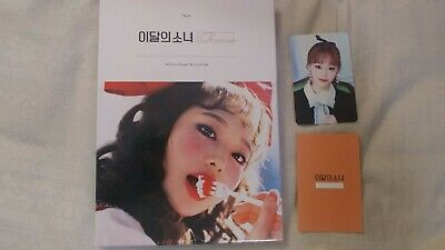 LOONA Chuu Album with 1 photocard and 1 attendance card, CD & photobook