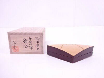 4375466: Japanese Tea Ceremony / Incense Container By Soko Michiba Kogo