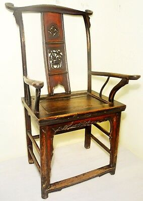 Antique Chinese High Back Arm Chair (2807), Circa 1800-1849