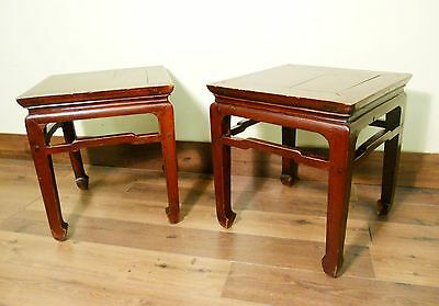 Antique Chinese Ming Meditation Bench (5442) (pair), Circa 1800-1849