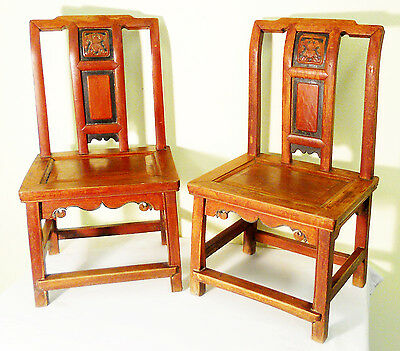 Antique Chinese Children Chair (3245), Zelkova Wood, (Pair), Circa 1800-1849