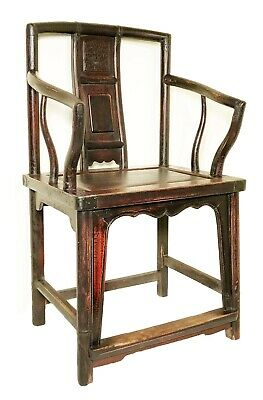 Antique Chinese Ming Arm Chair (5873), Circa 1800-1849