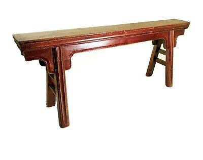 Antique Chinese Ming Bench (5304), Circa 1800-1849