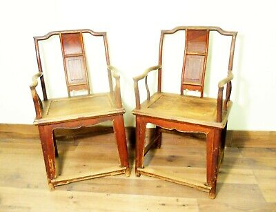 Antique Chinese Ming Arm Chairs (5730) (Pair), Circa 1800-1849