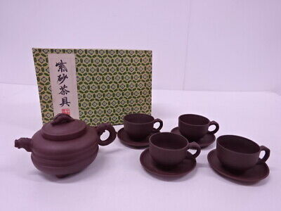 4344556: Chinese Art / Yixing Ware Purple Clay Tea Pot & Cup Set