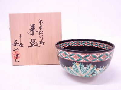4348928: Japanese Tea Ceremony Kyo Ware Momubei Style Tea Bowl Chawan By Yozan O