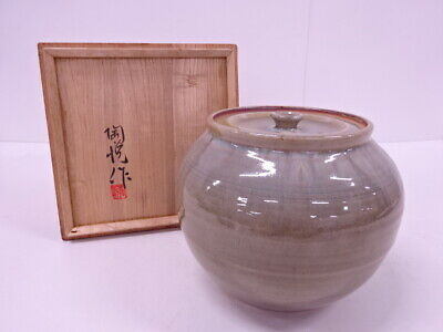 4343975: Japanese Tea Ceremony Hikosan Ware Water Jar / Mizusashi